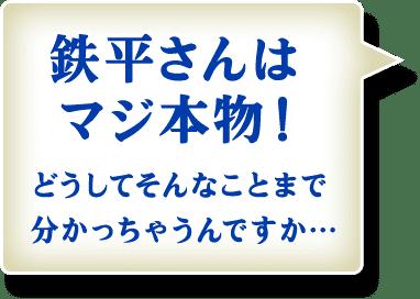 驩�蟷ウ縺輔s縺ッ繝槭ず譛ャ迚ゥ�シ√←縺�縺励※縺昴s縺ェ縺薙→縺セ縺ァ蛻�縺九▲縺。繧�縺�繧薙〒縺吶°窶ヲ