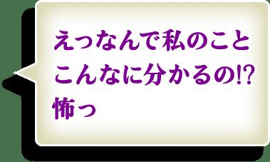 縺医▲縺ェ繧薙〒遘√�ョ縺薙→縺薙s縺ェ縺ォ蛻�縺九k縺ョ!?諤悶▲